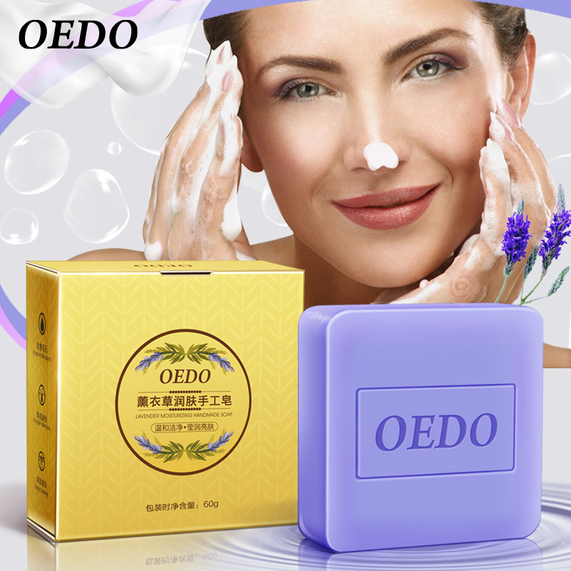 Lavender Moisturizing Handmade Soap Face Cleaning Skin Care Whitening Oil-control Acne Treatment Beauty Health Face Care