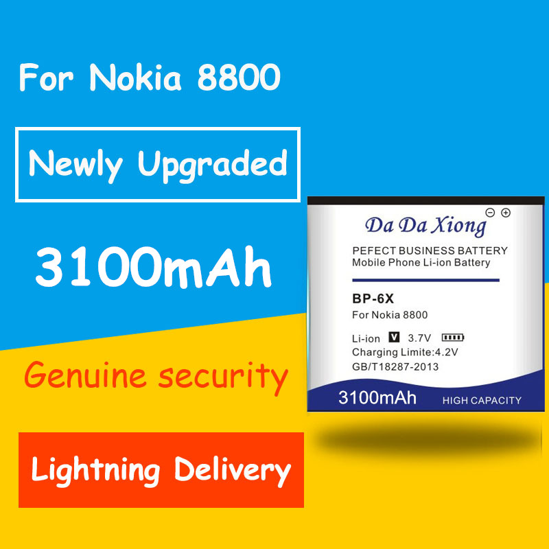 Newly Upgraded Safe And Durable 3100mAh BP-6X Li-ion Phone Battery for <font><b>Nokia</b></font> <font><b>8800</b></font> 8860 <font><b>8800</b></font> Sirocco N73i image
