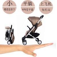 YOYA плюс Детские коляски ультра легкий складной может сидеть может лежать на высоком пейзаж зонтик ребенка тележка летом и зимой