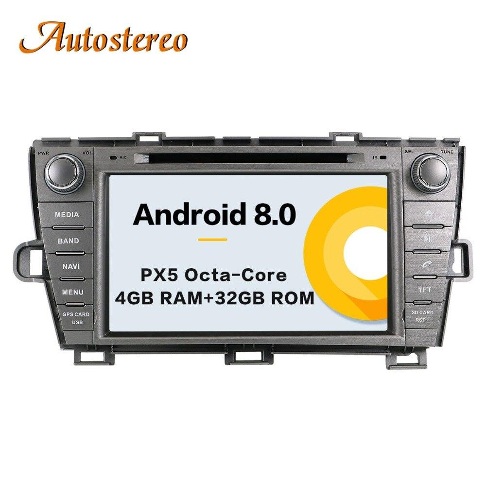 Android 8 Voiture Lecteur DVD GPS Navigation Stéréo autoradio pour Toyota Prius 2009-2013 Voiture Radio magnétophone multimédia lecteur 4g