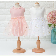 2019 Pet Dog Dress Pink White Lace Dresses Princess For Small Puppy Dogs Cat Chihuahua Poodle Star Weeding Party XXL
