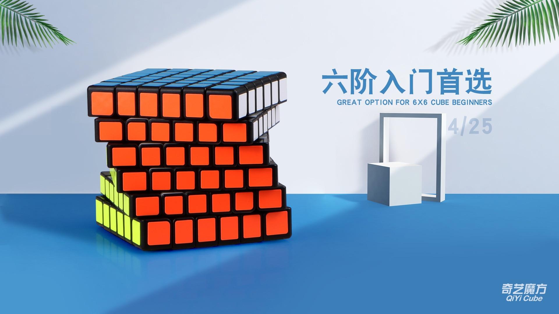 Qifan S Magia Puzzle Cube Qiyi Qifan