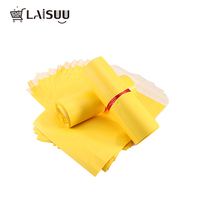 32*45cm Yellow Poly Mailers Boutique Shipping Bags Couture Envelopes pack of 50