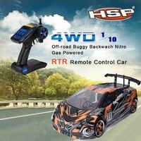 HSP 94123Pro Rc Araba 4wd Yüksek Hızlı Yarış 2.4G 1:10 Fırçasız elektrik Güç Motor Üzerinde Yol + Lipo Pil Uzaktan Kumanda Araba