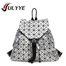 Yulyye Новая мода геометрический Bao рюкзак женщин большой емкости лоскутное алмаз решетки рюкзак известный бренд шнурок
