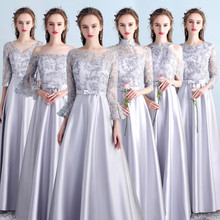 Lace long Dress Girls Sequins Silver Gray off shoulder formal dress Ankle Gowns Evening Banquet Plus Size Wed004