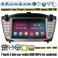 Support Rear Camera Car DVD Stereo Auto Radio GPS Navigation For Hyundai Ix35 MP5 MP4 Player