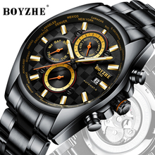 BOYZHE Watch Men Luxury Waterproof Mechanical Watches Self Wind Multi-functional Movement Fashion Business Steel