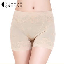 QWEEK Shapewear Slimming Underwear