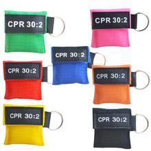 100pcs 30:2 CPR Resuscitator Mask With Pocket Keychain First aid Skill Training Face Shield One way Valve Emergency Survive Tool
