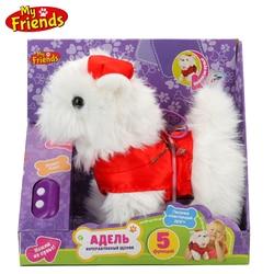 Куклы и плюшевые игрушки my friends