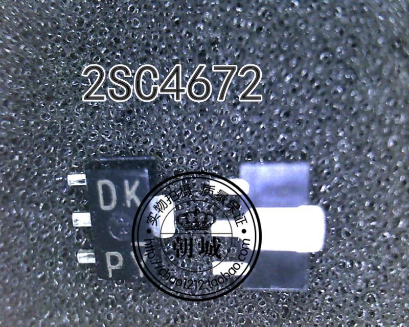 Цена 2SC4672T100Q