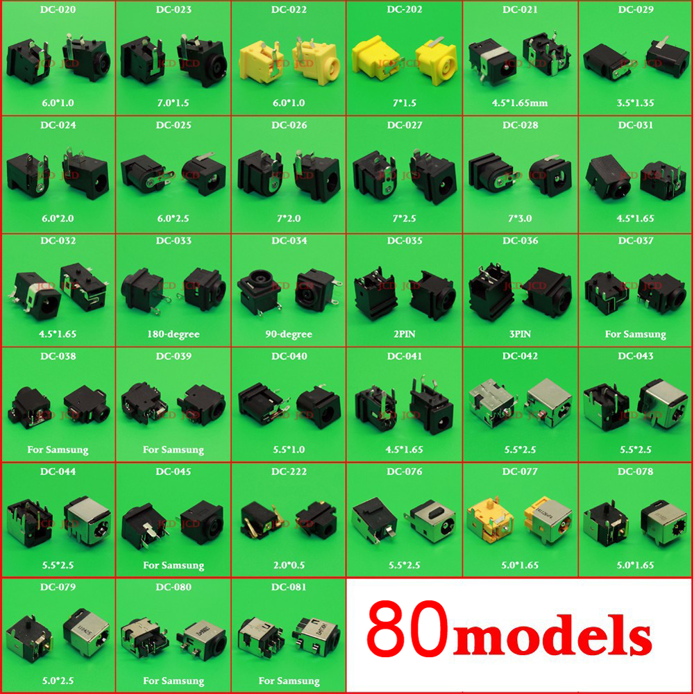 80models,160pcs,Tablet PC MID Laptop DC Power Jack Connector for Samsung/Asus/Acer/HP/Toshiba/Dell/Sony/Lenovo/... yuxi wholesales 83models dc power socket for asus samsung lenovo hp dell lg sony acer ac connector