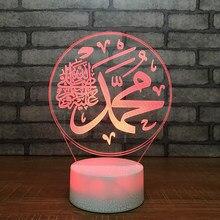 Achetez Islamic Promotionnels Promotion Lamp Des Sur NP8kwnX0OZ