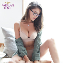 PAERLAN Japanese Solid Waist Vest Small Type Of Woman Push Up No Rims Two Rows Of Seamless Underwear Back Closure Free Yarn стоимость