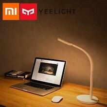 Xiaomi Yeelight YLTD02YL LED Light 260Lm 2700 – 6500K Brightness and Color Temperature 5-mode Adjustable LED Table Light