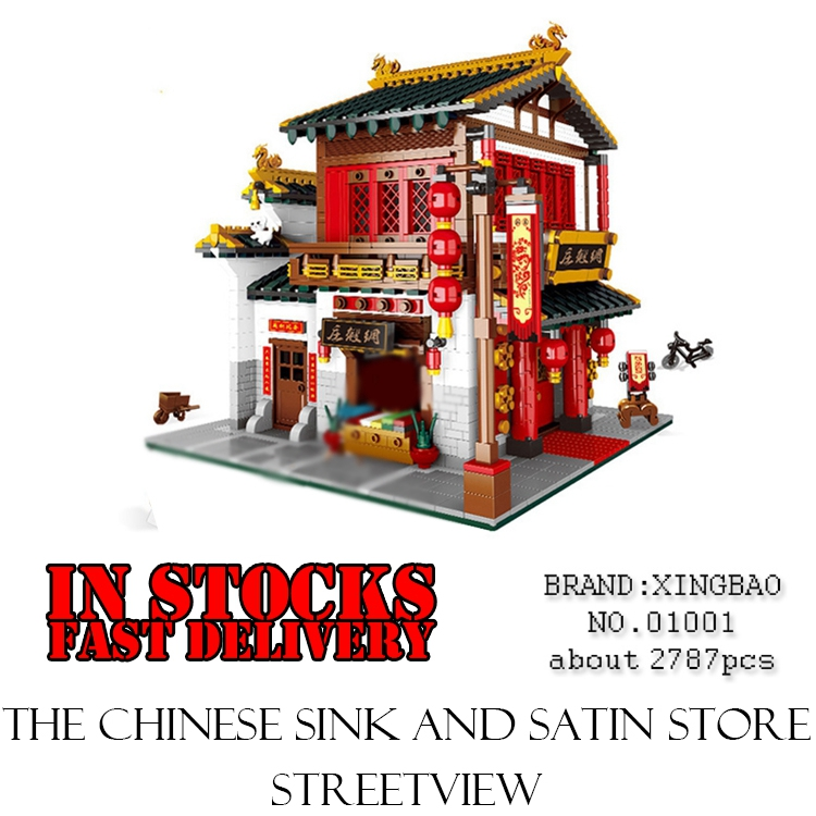 01001 2787Pcs XingBao Creator Chinese Style Chinese Silk and Satin Store Educational Building Blocks Bricks Toys for children xingbao 01001 creative chinese style the chinese silk and satin store 2787pcs set educational building blocks bricks toys model