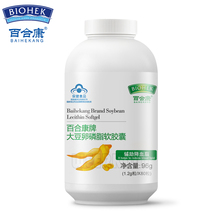 2 Bottles 160pcs Soy Lecithin Capsule 1200mg Soybean Lecithin Softgel Hypolipidemic Lowe Blood Lipid