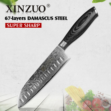 7inch Japanese chef knife 73 layers Japan Damascus kitchen knife sharp meat santoku knife with Color wood handle free shipping