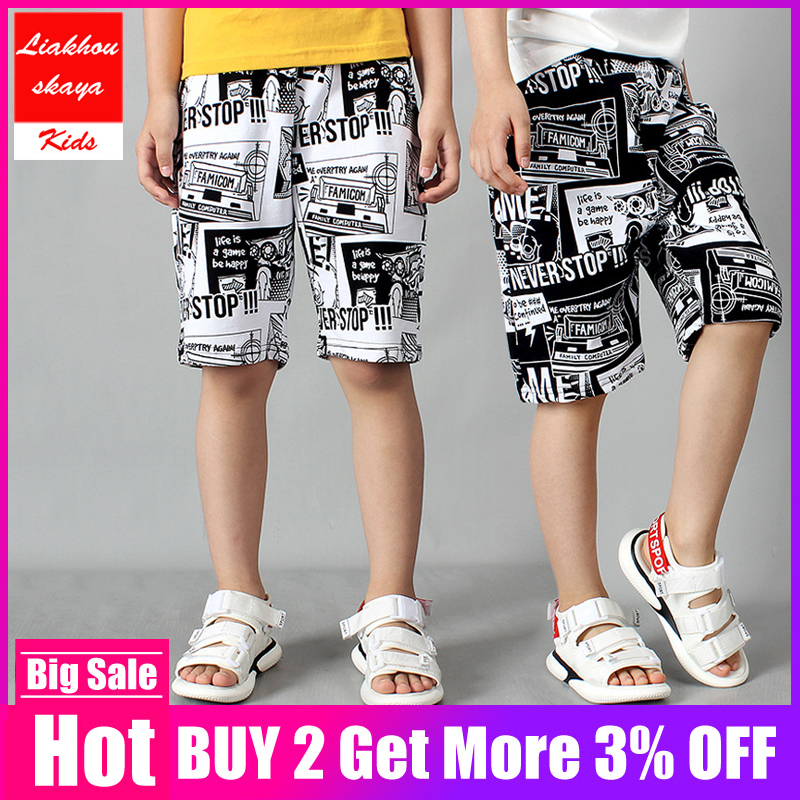 2019 New Child Baby Boys   Shorts   Summer Cotton Knee Length Pants Kids Clothing Trousers Boys Solid Beach   Shorts   Children's Pants