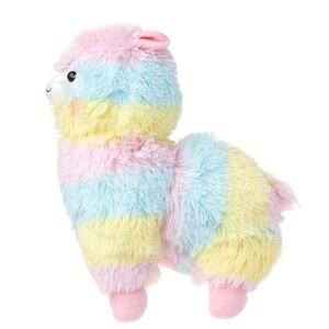 Cute Rainbow Amuse Alpaca Plus