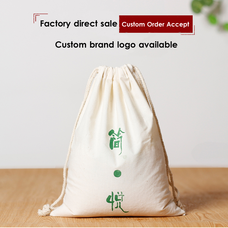 Wholesale custom w7 x h11cm jewelry pouch bag promotional gift bag small drawstring muslin bag with