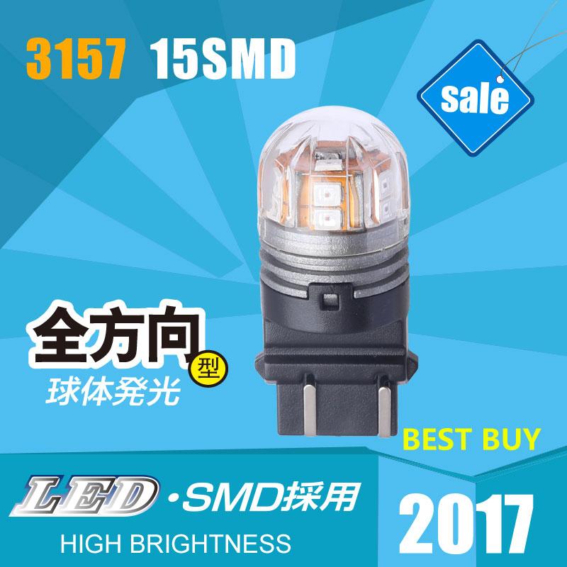 3157 LED Automobile Front Side RearTurn Signal High Quality 3000K Red Lights DC 10V 36V Wholesale
