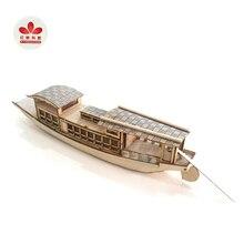 China South Lake Wooden Assembly Boat Model Kits Laser Cut Process Educational Toys DIY Ship model