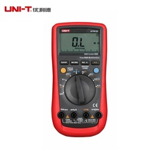UNI-T UT61D LCD Digital Multimeter Current Voltmeter Freq Meter Auto Range REL True RMS RS-232 PC Software CD Cable Professional(China (Mainland))