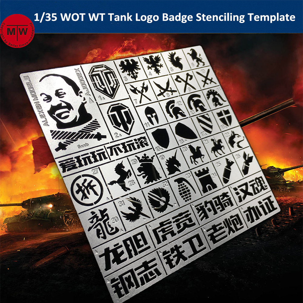 1/35 Scale Tank World WOT WT Logo Badge Stenciling Template Leakage Spray Plate Model Building Tools AJ0002