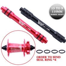 MUQZI Mountain Bicycle Barrel shaft 15 turns 9 110mm Aluminum alloy Flower drum Quick release Conversion Axis