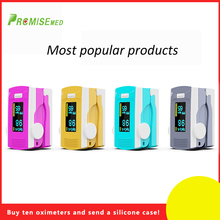 PROMISE M110 finger pulse oximeter OLED ABS metrial heart rate monitor m110 page 5