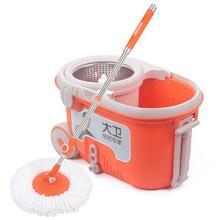 Mop bucket swivel mop for head