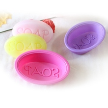 Многофункциональная овальная форма для мыла в Корейском стиле, маленькая форма для мыла, силиконовая форма для изготовления мыла, конфет, торта, украшения, инструмент для выпечки, силиконовая форма