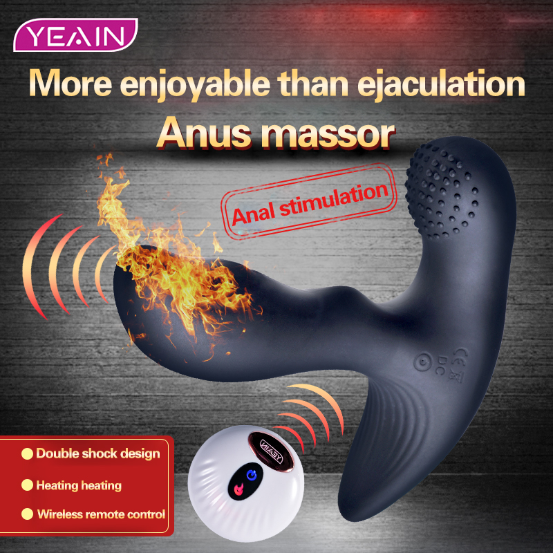 YEAIN Heating Prostata Massage Wireless Remote Control Anal <font><b>Sex</b></font> <font><b>Toys</b></font> For Men Gay G Point <font><b>18</b></font> Frequency Anal Vibrator Butt Plug image