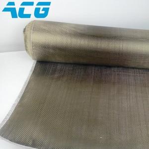 Image 2 - Tissu en fibre de basalte, 13um de diamètre, 200GSM, tissage en sergé