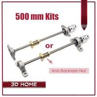T8 Lead Screw Trapezoidal 500mm 8mm Anti Backlash Nut KP08 Or KFL08 Bearing Bracket Flexible Coupling