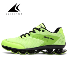 New Black Air Mesh Breathable Athletic Sport Shoes Professional Men Lace-up Elastic Cool Sole Running Trekking