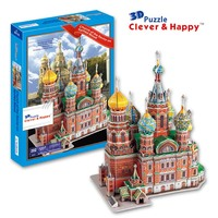 Candice guo 3D puzzle DIY toy paper building model assemble hand work church of the savior on spilled blood russia cathedral set