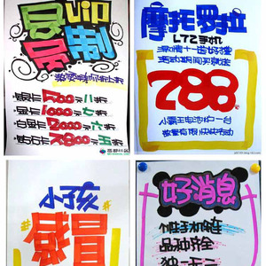 Image 5 - 4pcs/lot Hand painted oily alcohol base color Mark pen writing thickness 6/12/20/30mm board style POP pen advertising poster pen