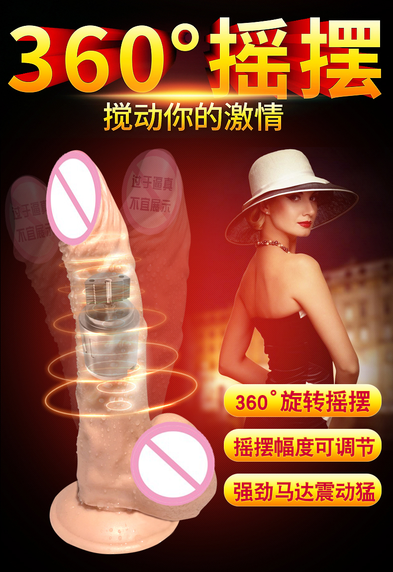 Buy Swing&Heating&Vibrating Penis Strong Suction Cup Women Masturbation,Realistic Dildo Ejaculating Sex Toys Adult Products