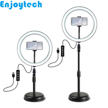 цена на New Desktop Mobile Phones Mounts Holder Stands with LED Beauty Ring Flash Lamp Light for iPhone Huawei Xiaomi Tripod for Blogger