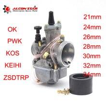 Alconstar PWK 21 мм 24 26 28 30 32 34 для 2 т 4 Moto гоночный карбюратор косо око Keihi с мощность Jet
