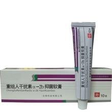 Рекомбинантный человеческий интерферон a 2b, антибактериальная мазь, интерферон гель, кондилома акумината, частная часть, toprevent, рецидивы