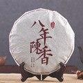 Старый Ароматные Юньнань Чистого Menghai Пуэр Сырье Чай Для Похудения Тела Здравоохранение 357 г