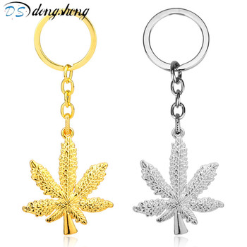 dongsheng New Fashion Supremes Keychain Hiphop Weed Leaf Marijuana Maple Leaf Chain Franco Hip Hop Punk Key Chain Jewelry -50