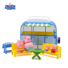Peppa Pig toys big Camper car and Small camper car Toys Action Figures Family Member Learning Educational toy For children Gift peppa pig toys doll train car house scene building blocks action figures toys early learning educational toys birthday gift