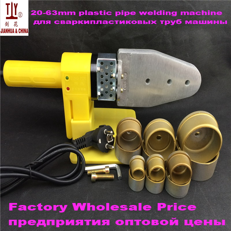 Free shipping 20 63mm AC 220 110V 800W hot melt machine fuser PPR pipes electronic thermostat