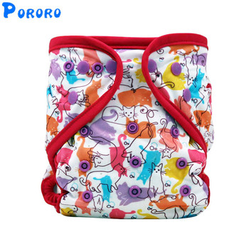 Baby Cloth Diaper AIO Double Leg Gusset Washable PUL Printed  Nappy Changing Reusable Diapers With Inserts