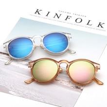 Stylish Boho Style Sunglasses
